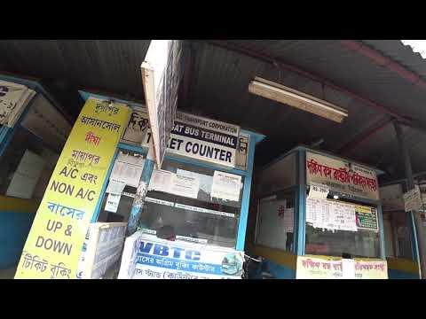 Barasat (Champadali) to Mayapur by Bus (Rates & Timings)