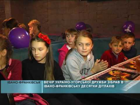 Вечір україно-угорської дружби зібрав уФранківську десятки дітлахів