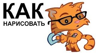 Котенок карандашом. КАК НАРИСОВАТЬ КОТЕНКА поэтапно(Как нарисовать котенка поэтапно карандашом для начинающих за короткий промежуток времени. http://youtu.be/BBwla7eTG4M..., 2015-06-26T12:24:24.000Z)