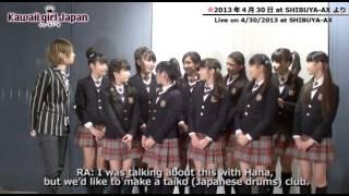 【Kawaii girl Japan】http://www.kawaii-girl.jp/ 連載『アイドル好き...