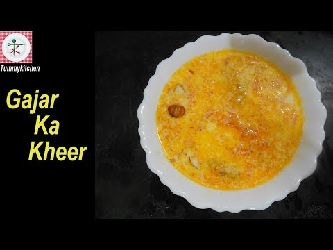 Gajar Ka Kheer Recipe - Carrot Kheer - Indian Sweet Recipe -Navaratri Special Sweets
