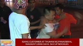 UB: Isang customer at tauhan ng panaderya sa Maynila, nagsuntukan dahil sa cup noodles