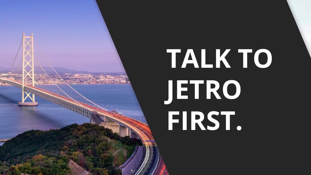 Japan External Trade Organization (JETRO): Who We Are