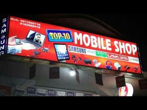 TOP 10 MOBILE SHOP