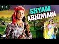 Shyam Abhimani  Song   Geet Gaata Chal   Sachin   Sarika   Mohammad Rafi   Asha Bhosle