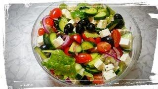 Греческий салат. Как приготовить греческий салат