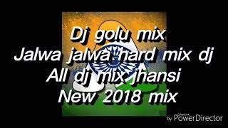 Dj Golu Jhansi New Song