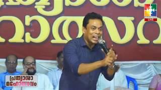 Br. Suresh Babu - Malayalam christian message