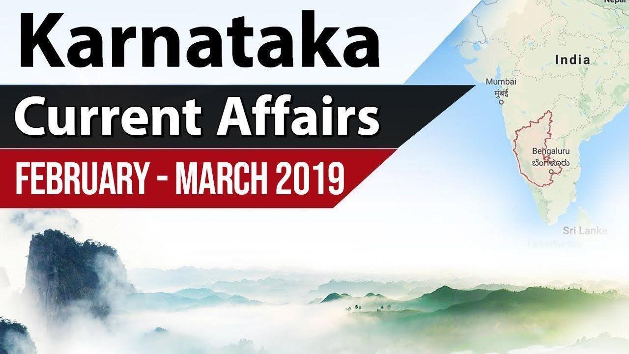 Karnataka Current Affairs February March 2019 - For Karnataka PSC exam 2019  KPSC Police SI KSSC KAS