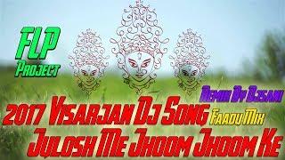 2018 Visarjan Dj Song | Julosh Me Jhoom Jhoom Ke | Faadu Mix | Remix By {Djsani} Flp Project