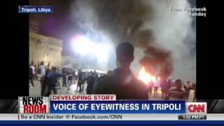 CNN: Witness