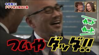 人気ドラマ、爆笑NG、ハプニングシーンまとめ動画 full
