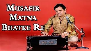 Rajasthani Bhajan |