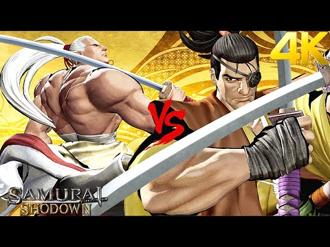 Samurai Shodown -