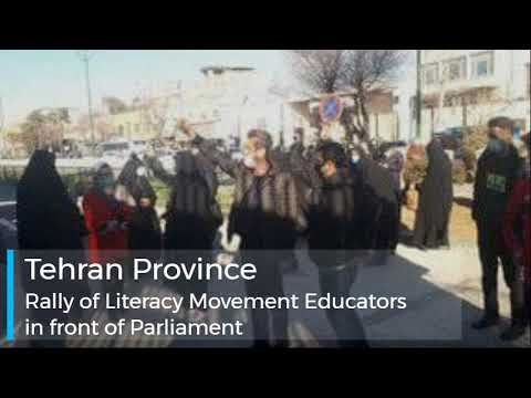 Iranians Continue Protests; at Least Four Rallies and Strikes on January 31