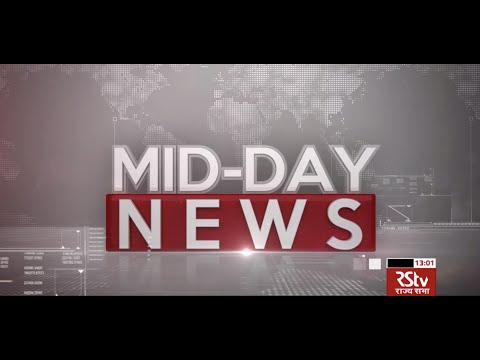 English News Bulletin – May 25, 2020 (1:30 pm)