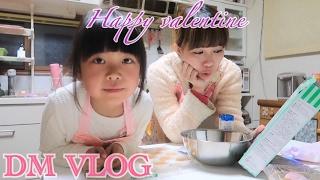 VLOG#42|Bedanya valentine di jepang dan indonesia|bikin coklat gagal