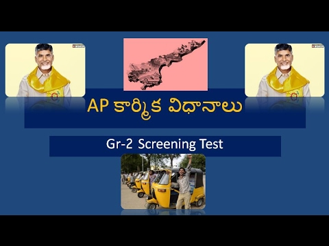 Labour Policies of Union and State Governments-3.Telugu.Hints