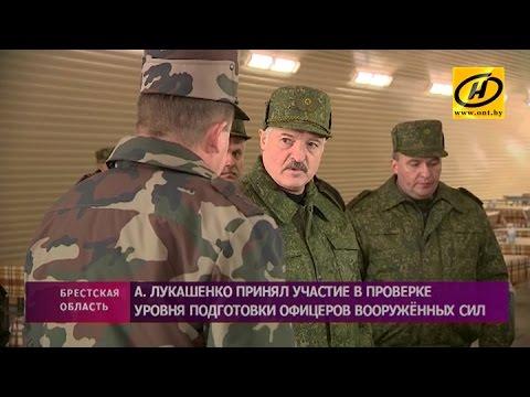 В Беларуси военным -