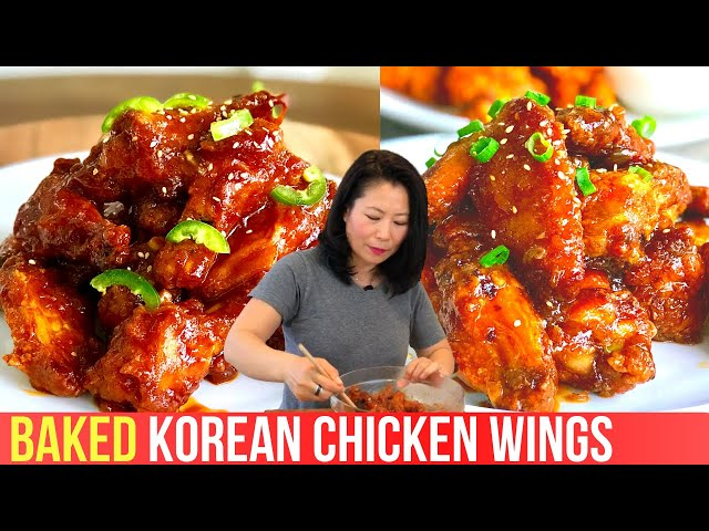 Korean Fried Chicken Wings: CRUNCHY BAKED WINGS with TWO Sauces (Dakgangjeong 닭강정) 양염치킨 두 가지 소스 레시피