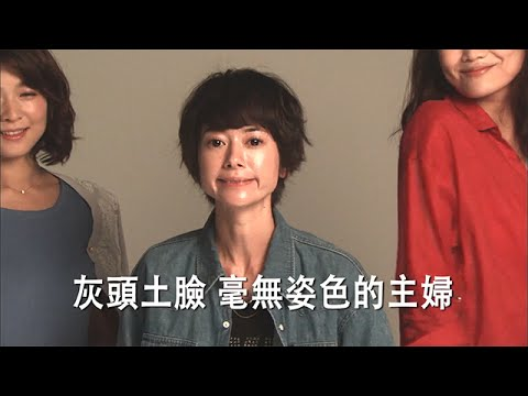 塞西爾的企圖【Fuji TV Official】 - YouTube