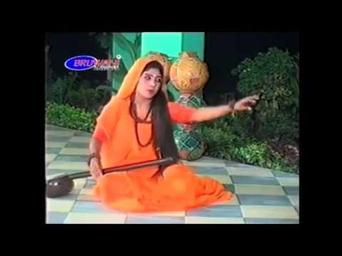 Video - दिल छूने वाले मीरा भजन | Dil Chune Wale Meera  Bh…: https://youtu.be/BC0ehJN13j8