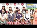 【HD 60fps】 第65回NHK紅白歌合戦 出場歌手発表会見 (2014.11.26) HKT48,V6らが初出場