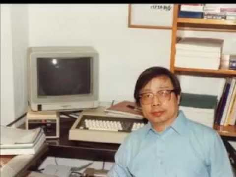 In Memory of Professor Fang Lizhi (沉重悼念方励之教授)
