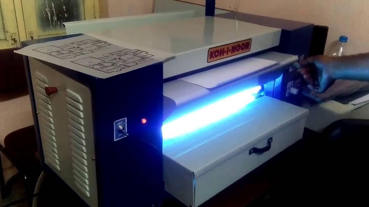 Ammonia Printing Machine Youtube