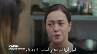 مسلسل امرأة الحلقة 49 الإعلان 2 - Kadın 49 Bölüm 2 fragmanı