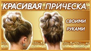 Причёски на 1 сентября на средние волосы: фото, видео пошагово