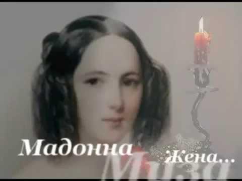 Наталья Гончарова - муза Александра Пушкина