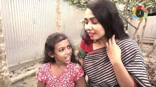 অন্ধ মেয়ের জ্বালা | Onhdo Meyer Jala | Bangla Short Film 2019 |Heart Touching Love Story | Jui Media