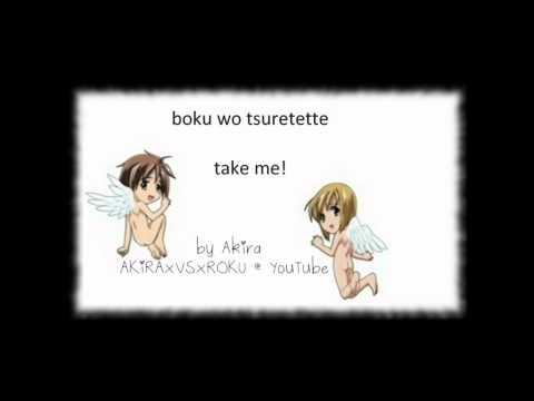 Boku No Pico - Tsuretette (Romaji & English)