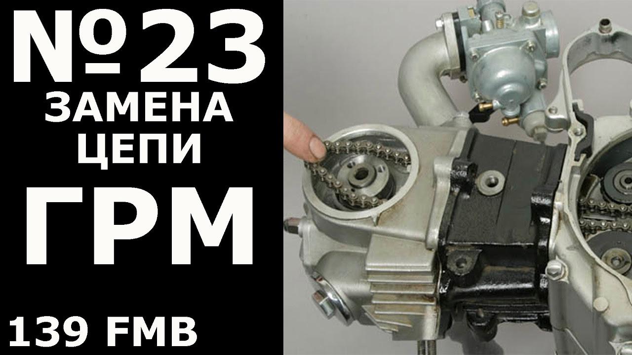 через торрент инструкция мотоцикла viper zubr