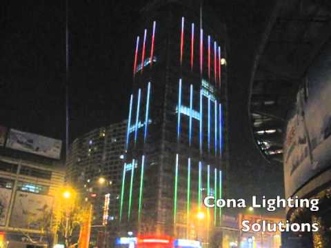 Cona New Led Lighting Outdoor Project 2013.m4v