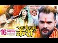 HD Video - लामी लामी केश   #Khesari Lal Yadav & #Antra Singh Priyanka   New Bolbam Song 2021   GMJ