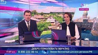 В России представили Honor 10 среднего класса с флагманской начинкой
