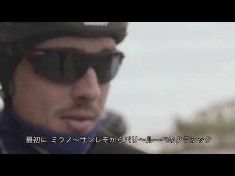 A Rider for all seasons JohnDegenkolb JP