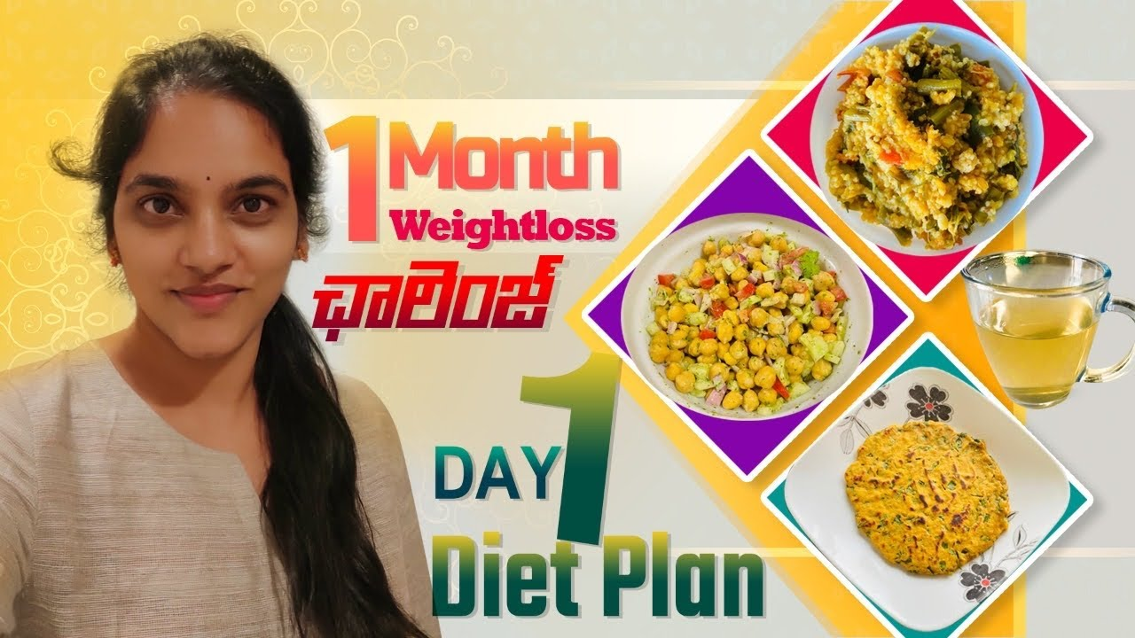 Day1 ఫుల్ డే డైట్ ప్లాన్ 🥗 ll Diet Plan To Loose Weight Fast ll Loss 10KG Target ll iSmart Gowthami