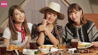『Girls Night Out』#39 大好きな食べ物やファッション、気になるスポッ...
