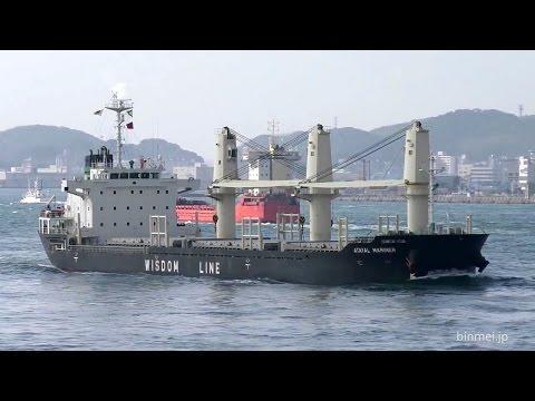 ATAYAL MARINER - WISDOM MARINE LINES bulk carrier