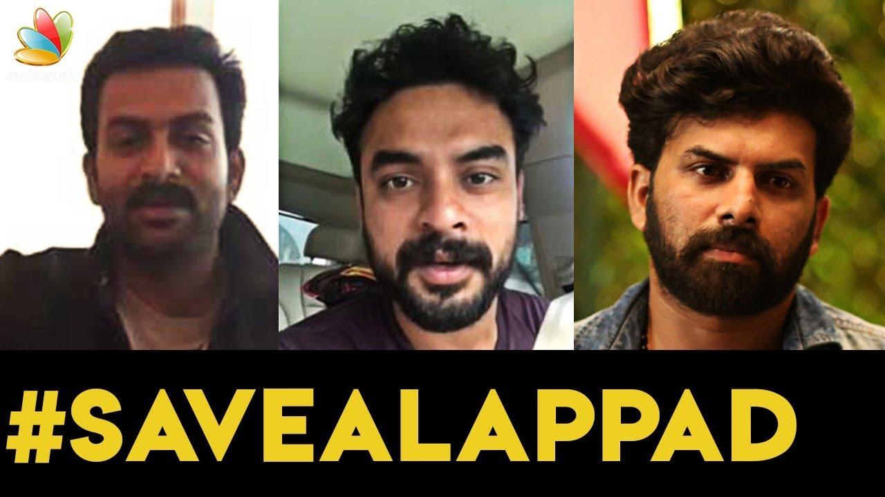 ആലപ്പാടിനായി കൈകോർത്തു മലയാളസിനിമ  Anti-mining campaign in Alappad got support from Malayalam Actors
