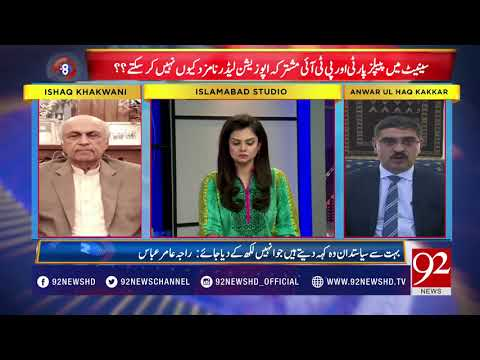 92 at 8    Money and threats were used in Senate election- 14 March 2018 - 92NewsHDPlus
