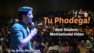 Best Student Motivational Video