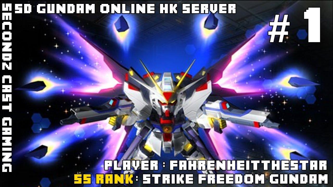 Sd Gundam Online Hk Strike Freedom Gundam Over Custom