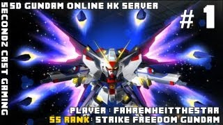 Sd Gundam Online [hk]   Strike Freedom Gundam Over Custom 6 [hd]