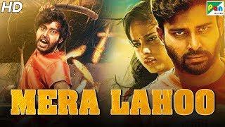 Mera Lahoo (Ulkuthu) New Released Full Hindi Dubbed Movie 2019 | Dinesh Ravi,Nandita Swetha