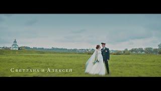Светлана и Алексей.Свадьба в Суздале.