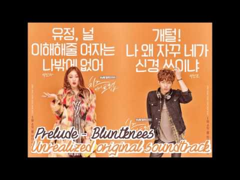 [Cheese In The Trap - 치즈 인 더 트랩] Prelude -Poe - Bluntknees(unrealized Ost)
